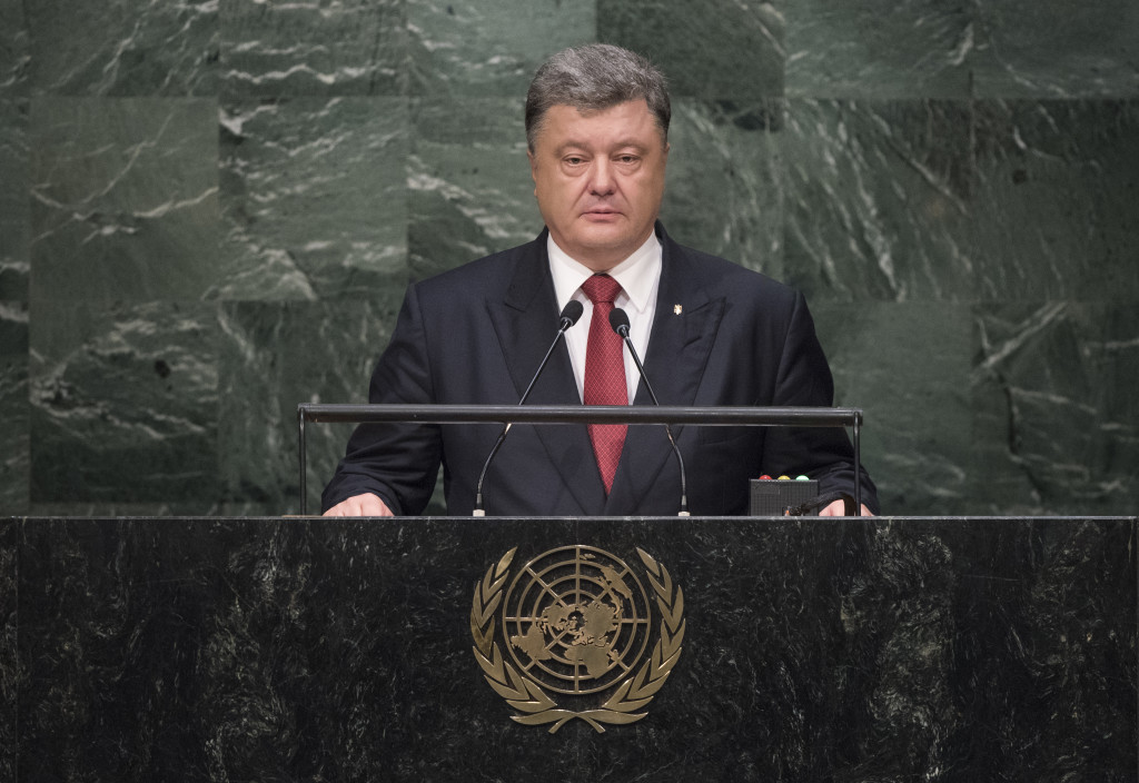 Petro Poroshenko addressing the UN General Assembly, Spet. 29, 2015 UN Photo)